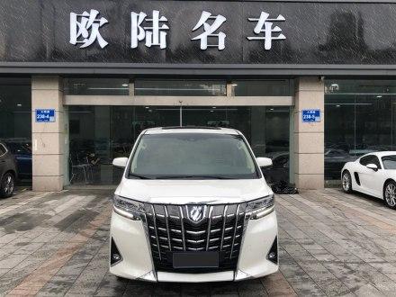 南京二手埃尔法 2020款 双擎 2.5L 尊贵版