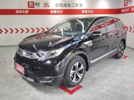贵州二手本田CR-V 2017款 240TURBO CVT两驱风尚版
