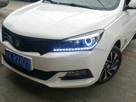悦翔V7 2015款 1.6L 手动乐趣型 国V
