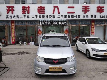 五菱宏光 2014款 1.2L S标准型国IV
