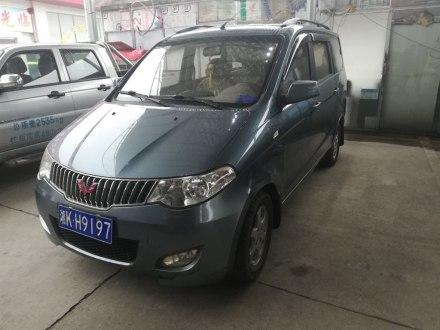 五菱宏光 2013款 1.5L S舒适型