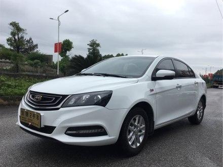 帝豪 2017款 三厢百万款 1.5L CVT豪华型