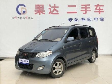 五菱宏光 2010款 1.4L标准型