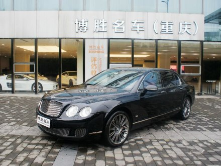 飞驰 2010款 Speed China 6.0T