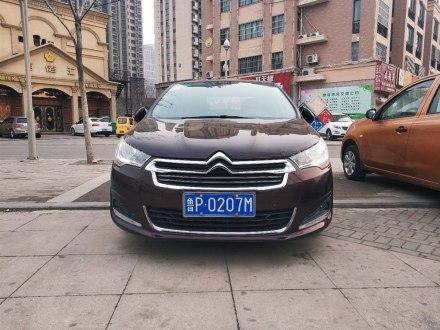 雪铁龙C4L 2015款 1.8L 自动豪华版